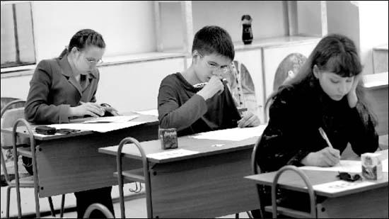 егэ по русскому языку экзамен 2012