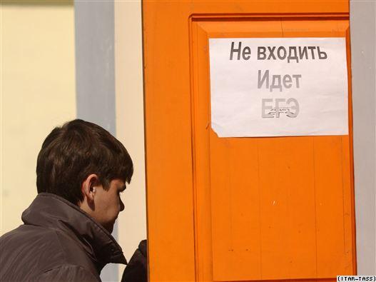 пробный егэ по русскому языку онлайн тест
