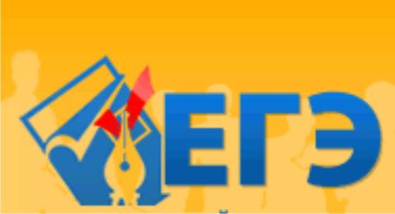 демонстративные варианты егэ по истории за 2012 год