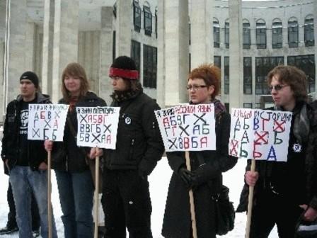 балы по русскому языку егэ