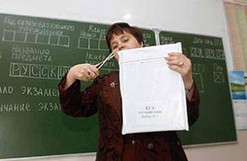 егэ по русскому языку 20121